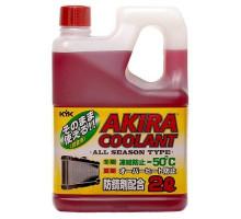 Akira Coolant -50 красный 2л.